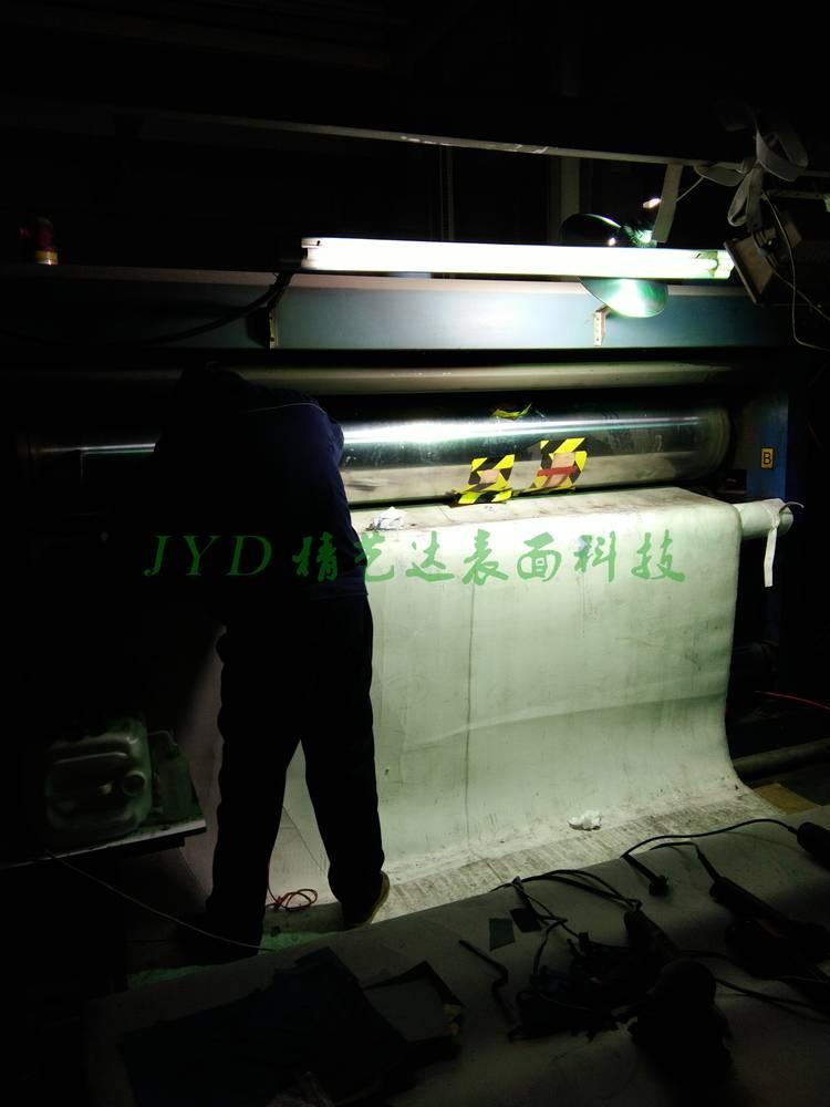 环保产品镜面辊筒压坑修复